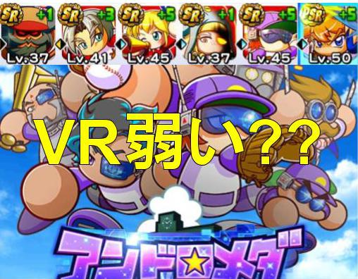 f:id:arimurasaji:20191215222846j:plain