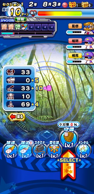 f:id:arimurasaji:20191216092210j:image