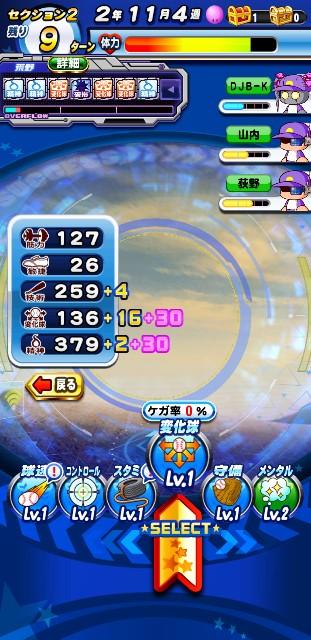 f:id:arimurasaji:20191216092538j:image