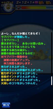 f:id:arimurasaji:20191218224356j:plain