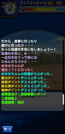 f:id:arimurasaji:20191218224410j:plain