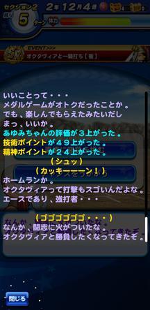 f:id:arimurasaji:20191218224417j:plain