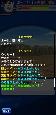 f:id:arimurasaji:20191218224427j:plain