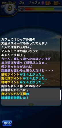 f:id:arimurasaji:20191218224435j:plain