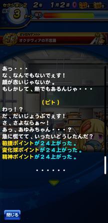 f:id:arimurasaji:20191218224443j:plain