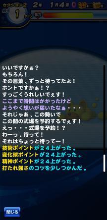 f:id:arimurasaji:20191218224451j:plain