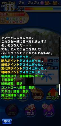 f:id:arimurasaji:20191218224518j:plain