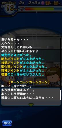 f:id:arimurasaji:20191218224536j:plain