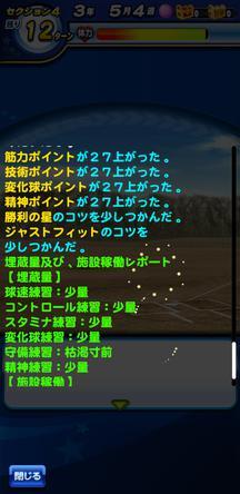 f:id:arimurasaji:20191218224636j:plain