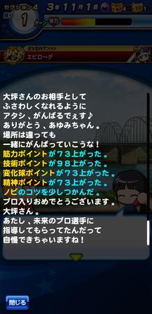 f:id:arimurasaji:20191218224719j:plain