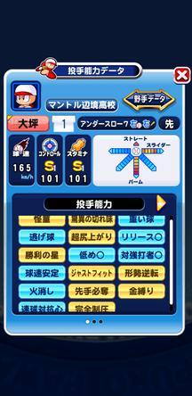 f:id:arimurasaji:20191218224731j:plain