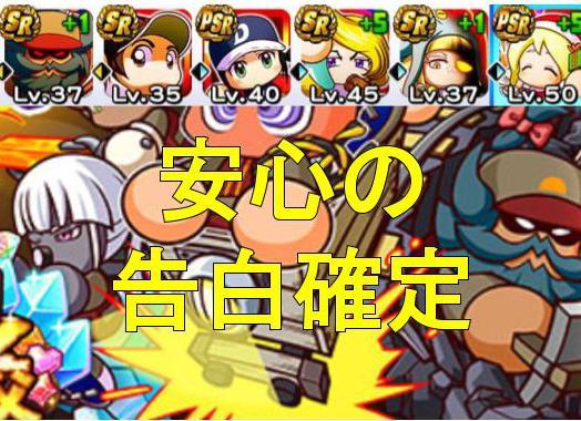 f:id:arimurasaji:20191218225203j:plain