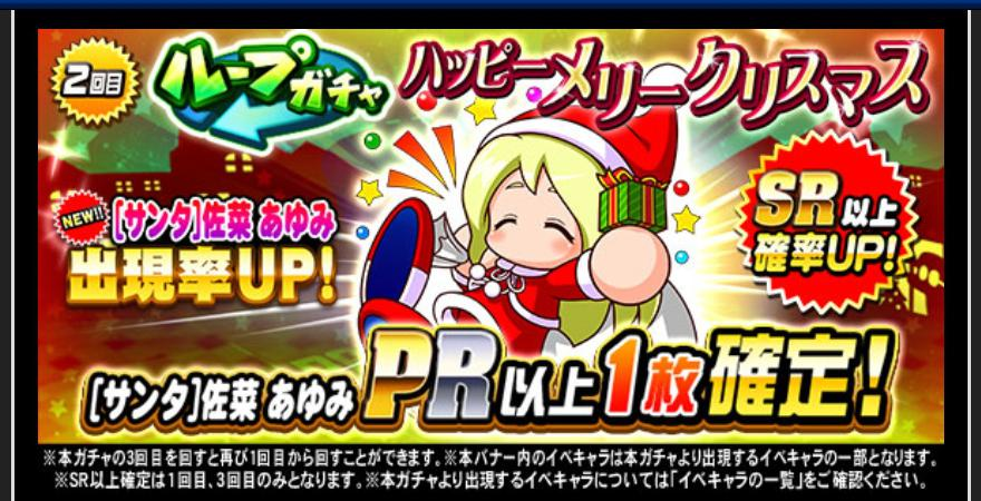 f:id:arimurasaji:20191219215917j:plain