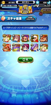 f:id:arimurasaji:20191219225403j:plain