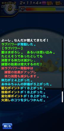 f:id:arimurasaji:20191221113443j:plain