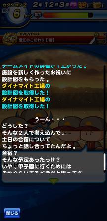 f:id:arimurasaji:20191221113451j:plain
