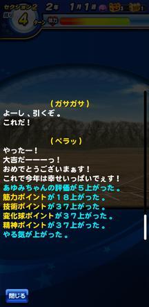 f:id:arimurasaji:20191221113504j:plain
