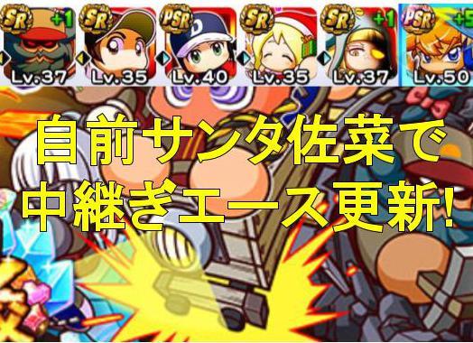 f:id:arimurasaji:20191221114507j:plain