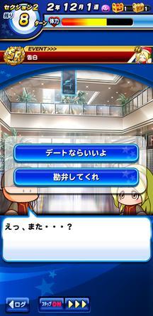 f:id:arimurasaji:20191221121210j:plain