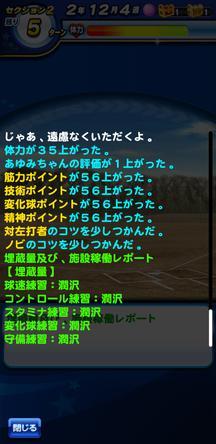 f:id:arimurasaji:20191221121218j:plain