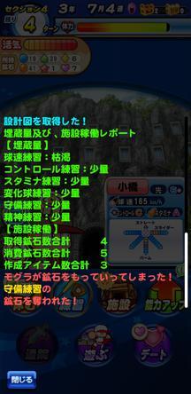 f:id:arimurasaji:20191221122031j:plain