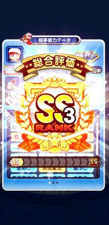 f:id:arimurasaji:20191221122043j:plain