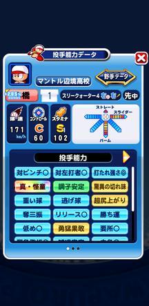 f:id:arimurasaji:20191221122045j:plain