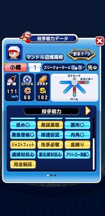 f:id:arimurasaji:20191221122048j:plain