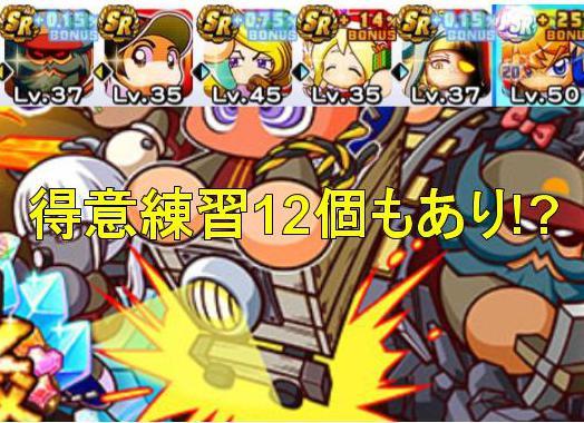 f:id:arimurasaji:20191221122339j:plain