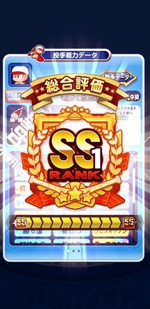 f:id:arimurasaji:20191221164131j:plain
