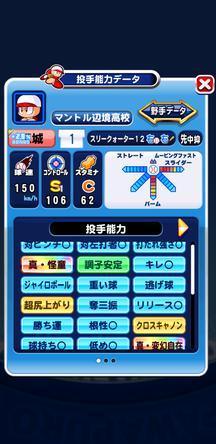f:id:arimurasaji:20191221164133j:plain