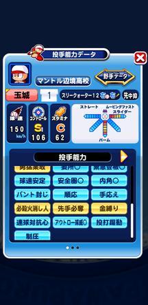 f:id:arimurasaji:20191221164136j:plain