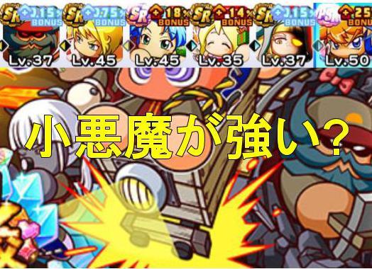 f:id:arimurasaji:20191221164342j:plain
