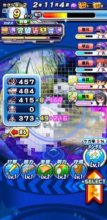 f:id:arimurasaji:20191223213942j:plain