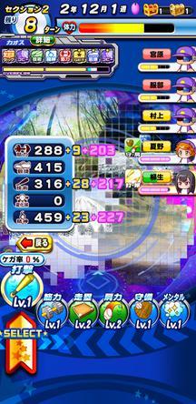 f:id:arimurasaji:20191223213952j:plain