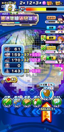 f:id:arimurasaji:20191223214004j:plain