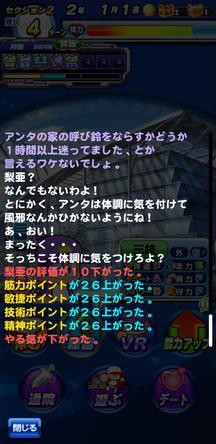 f:id:arimurasaji:20191223214016j:plain