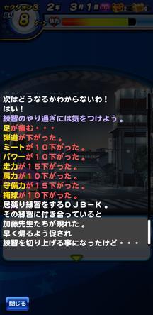 f:id:arimurasaji:20191223214059j:plain