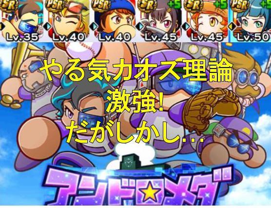 f:id:arimurasaji:20191223214422j:plain