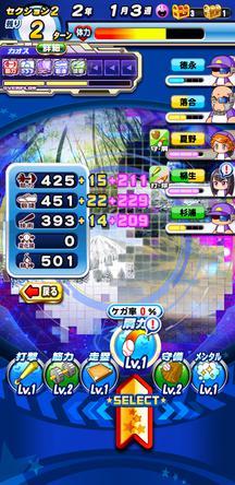 f:id:arimurasaji:20191224214136j:plain