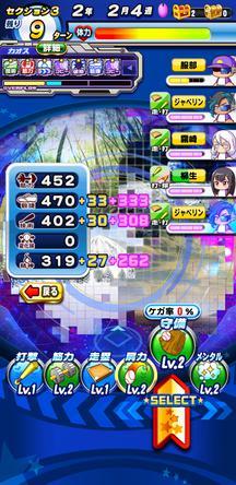 f:id:arimurasaji:20191224214156j:plain