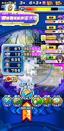 f:id:arimurasaji:20191224214214j:plain