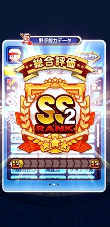 f:id:arimurasaji:20191224214240j:plain