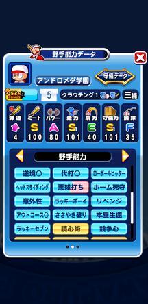 f:id:arimurasaji:20191224214246j:plain
