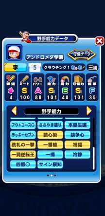 f:id:arimurasaji:20191224214249j:plain