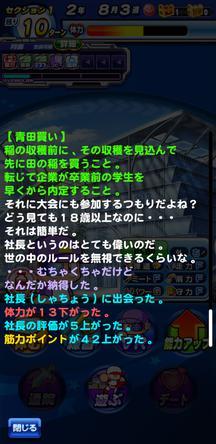 f:id:arimurasaji:20191225213748j:plain