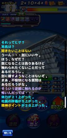 f:id:arimurasaji:20191225213756j:plain