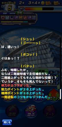 f:id:arimurasaji:20191225213814j:plain