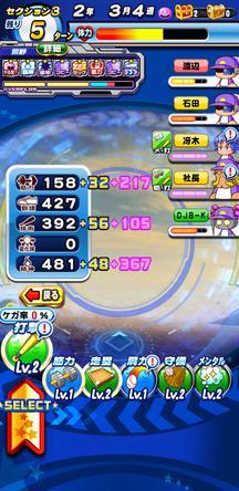 f:id:arimurasaji:20191225213834j:plain