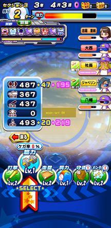 f:id:arimurasaji:20191225213843j:plain